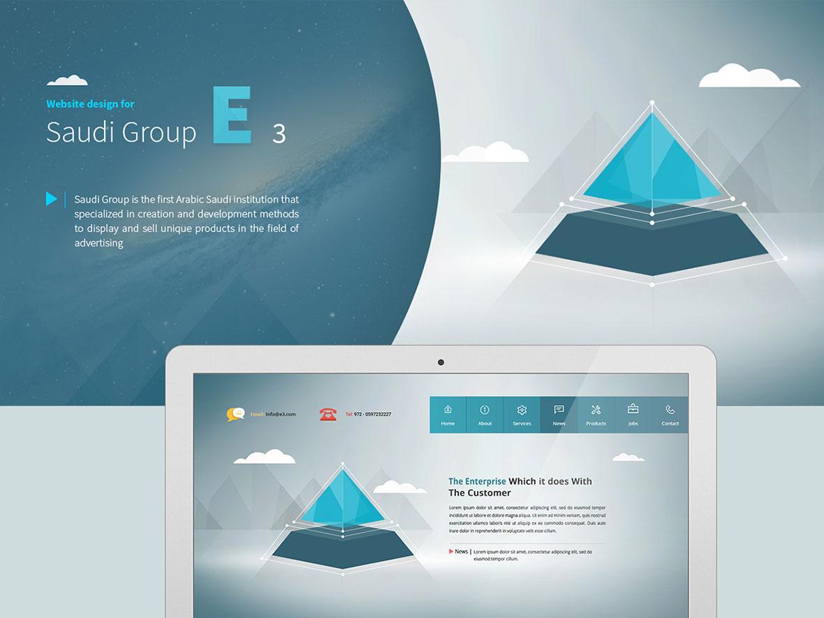 تصميم الموقع الإلكتروني لـE3