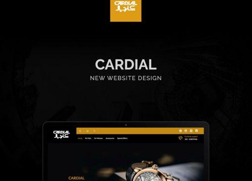 موقع كارديال