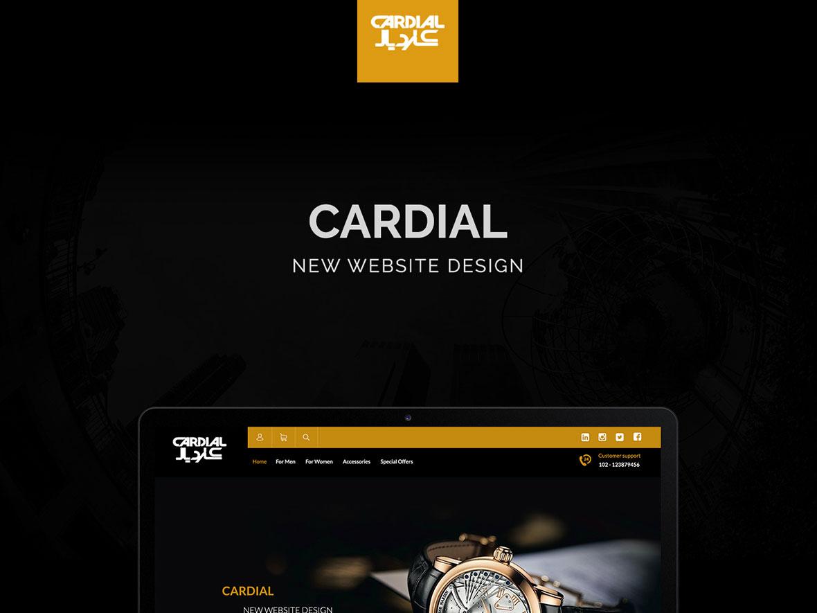 تصميم الموقع الإلكتروني لكارديال