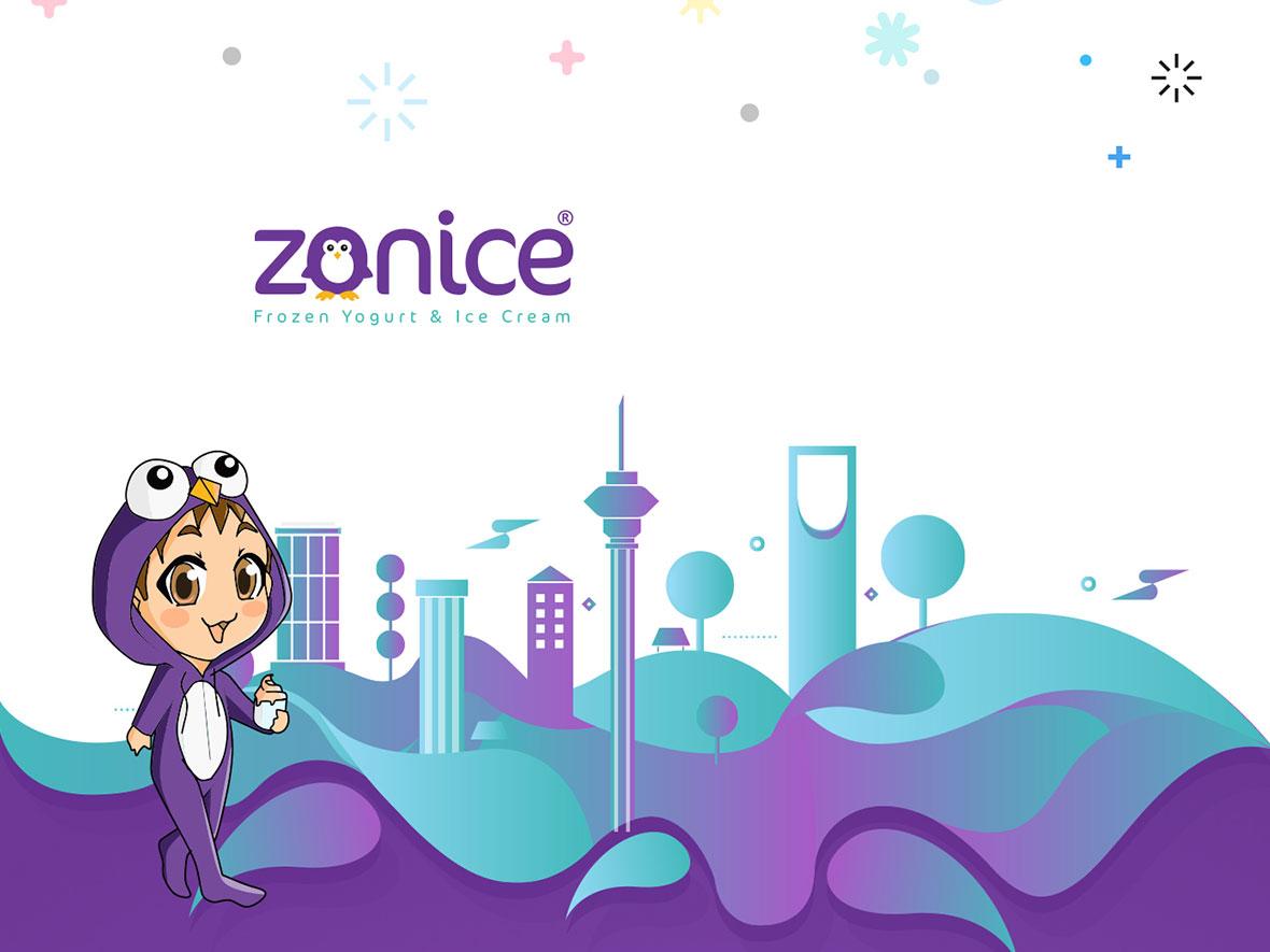 تصميم المادة التسويقية ل Zonice