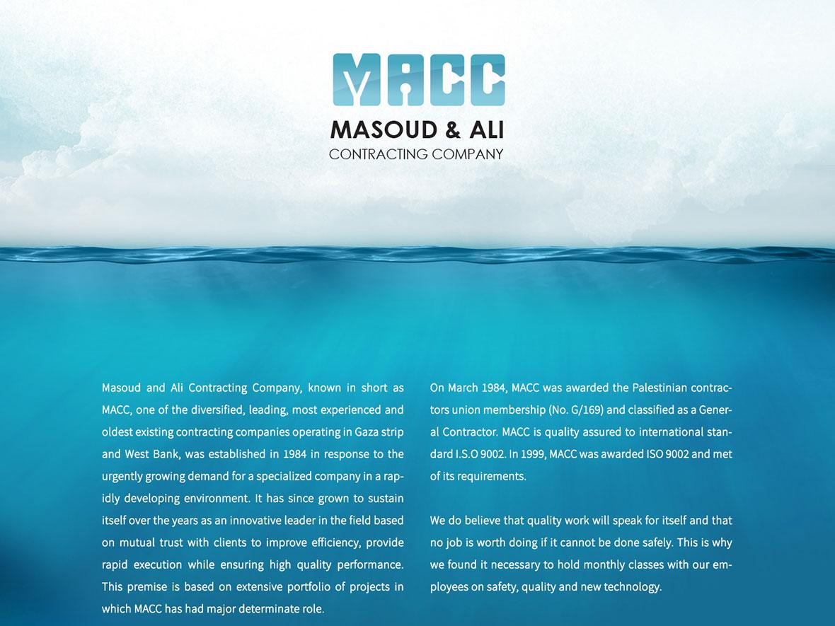 تصميم الملف التعريفي لـ MACC
