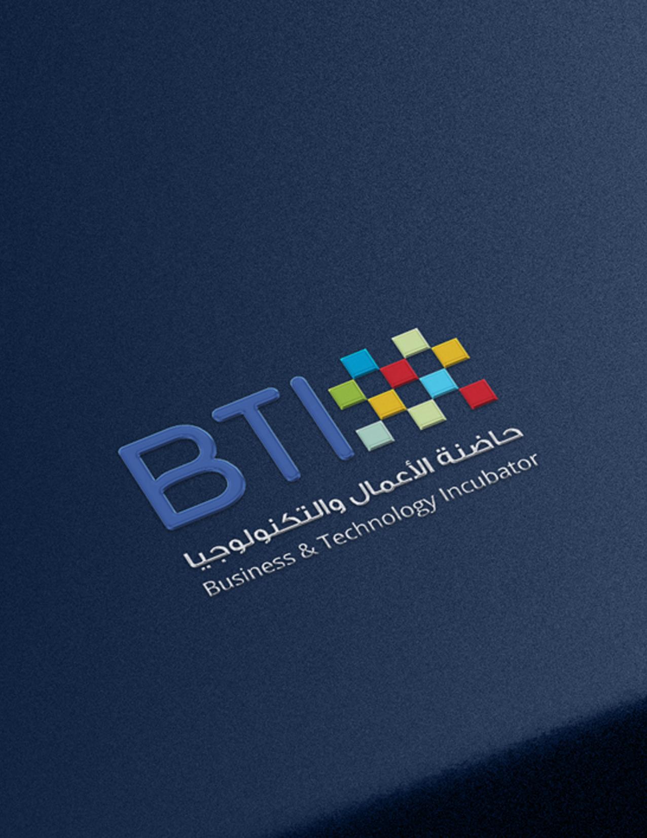 تصميم الهوية البصرية لحاضنة BTI