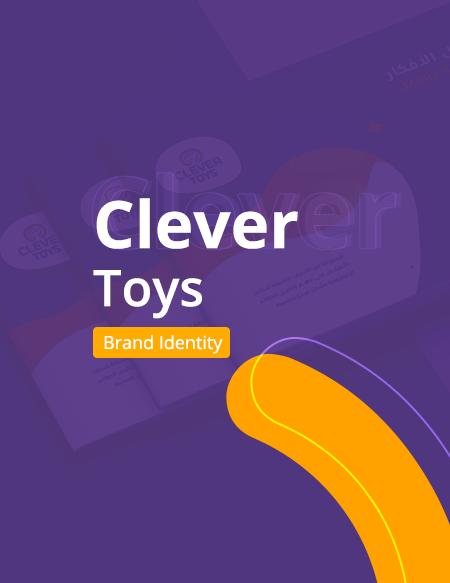 تصميم الهوية البصرية لـ Clever Toys