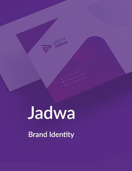 تصميم الهوية البصرية لشركة جدوى