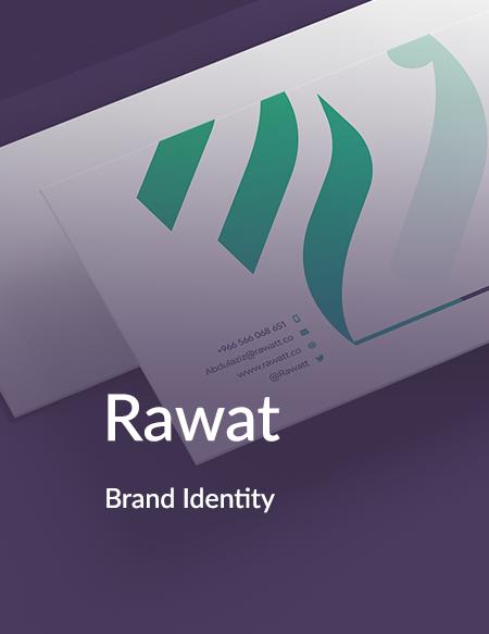 تصميم الهوية البصرية لشركة روت