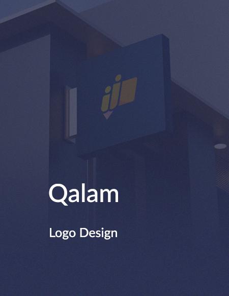 تصميم الشعار لتطبيق قلم